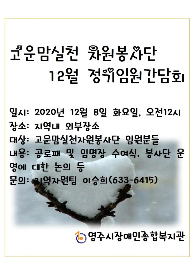 6a5b464e7a21feb2500f090b40a07998_1605684569_3395.jpg